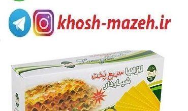 Photo of فروش  ماکارونی تک در بازار تبریز
