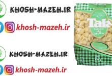 Photo of نمایندگی فروش ماکارونی تک در ایران