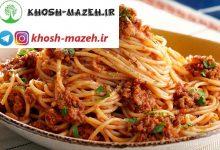 Photo of فروش ماکارونی فله ای زیر قیمت کارخانه