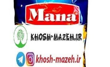 Photo of دفتر فروش ماکارونی مانا