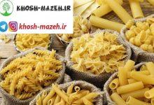 Photo of فروش انواع ماکارونی زیر قیمت بازار
