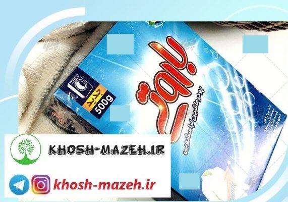 خرید عمده مواد شوینده جهان