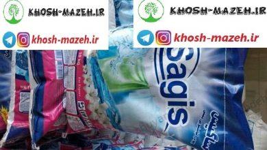 Photo of خرید عمده مواد شوینده ساگیس