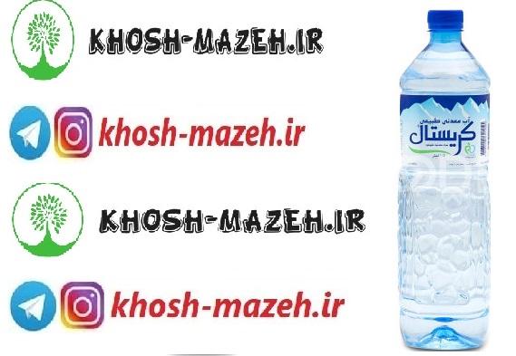 خرید عمده آب معدنی