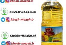 Photo of خرید عمده روغن مایع