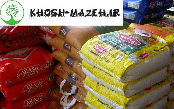 فروش عمده برنج هندی