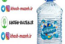 قیمت آب معدنی