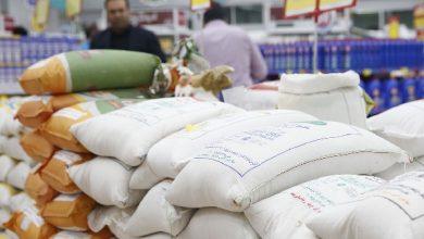 قیمت برنج هندی