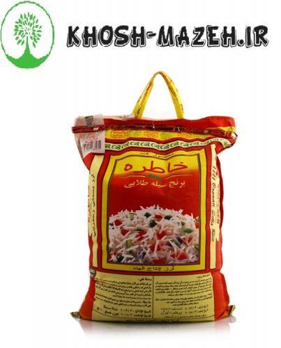 خرید برنج هندی خاطره