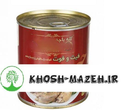 فروش کنسرو کله پاچه