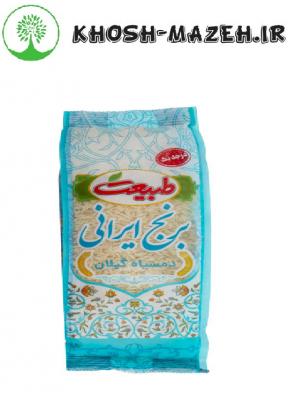 خرید برنج دمسیاه طبیعت
