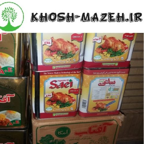 قیمت روغن ساعی امروز