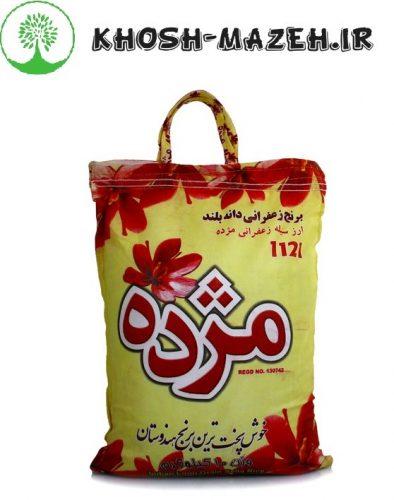 خرید برنج هندی مژده