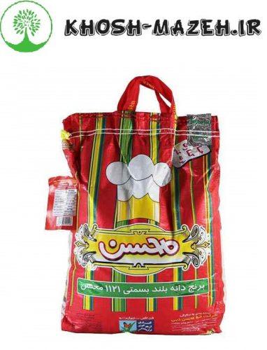 خرید برنج هندی محسن
