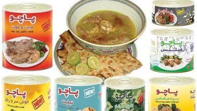 Photo of خرید کنسرو کله پاچه از کارخانه