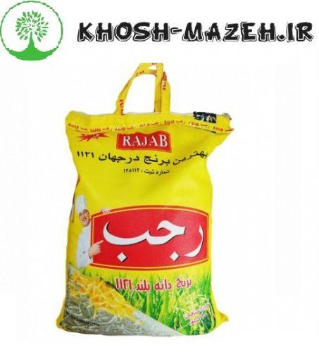 خرید برنج هندی رجب