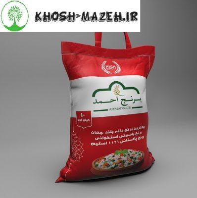 خرید برنج هندی 1121 از وازد کننده