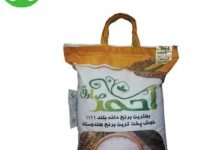 Photo of خرید عمده برنج هندی 1121 / قیمت برنج 1121