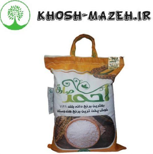 خرید برنج هندی احمد