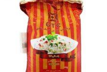 Photo of خرید برنج هندی gtc / قیمت برنج هندی و پاکستانی