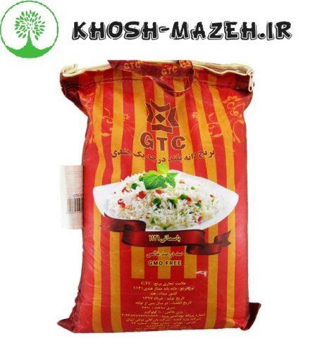 خرید برنج هندی gtc