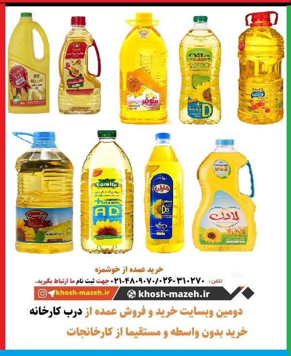 خرید و قیمت روغن مایع پخت و پز