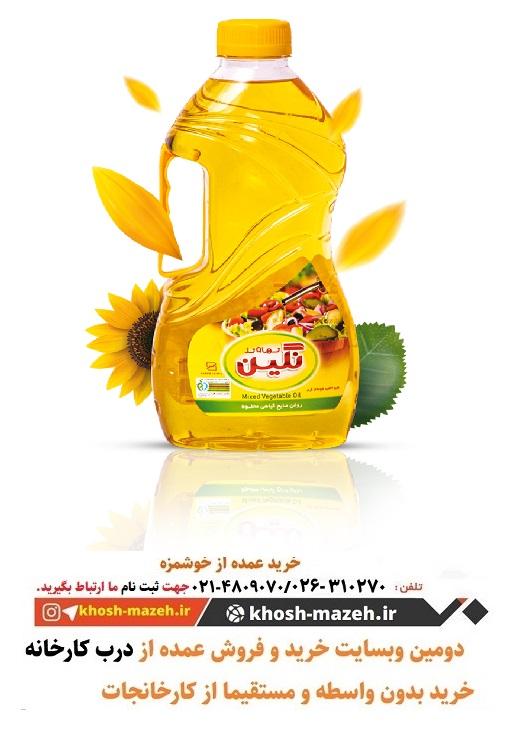 فروش و قیمت روغن زیتون سابروسو