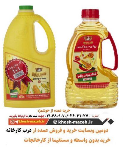 قیمت روغن زیتون از کارخانه
