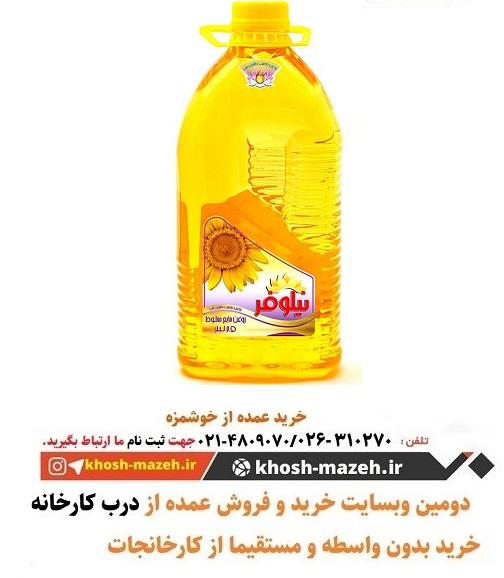 قیمت فروش روغن زیتون فرابکر