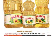 قیمت روغن مایع امروز