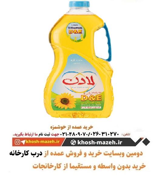 قیمت روغن کلزا لادن