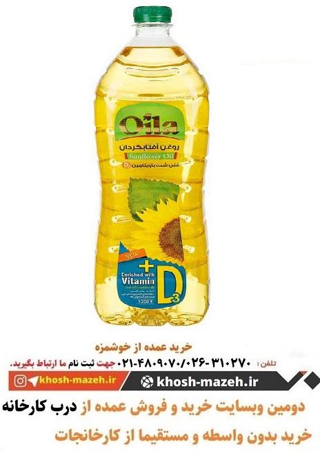 قیمت خرید و فروش روغن زیتون رودبار