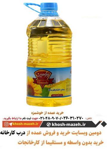 قیمت خرید عمده روغن زیتون رویال