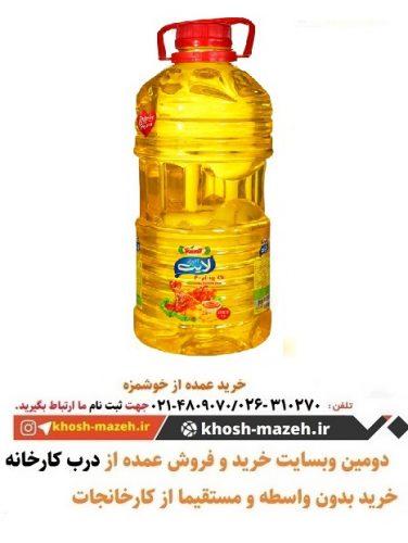 قیمت و خرید روغن مایع نازگل