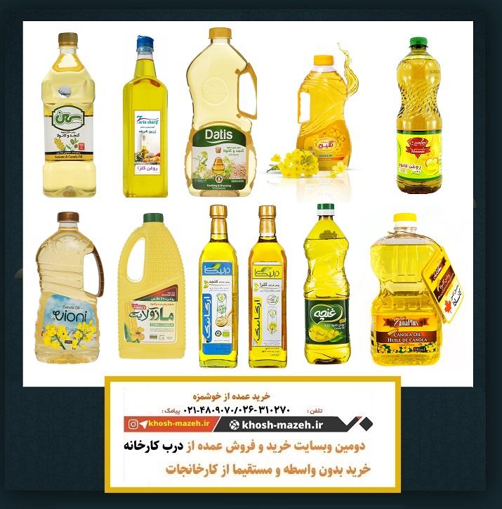 خرید و فروش روغن کلزا کامجد