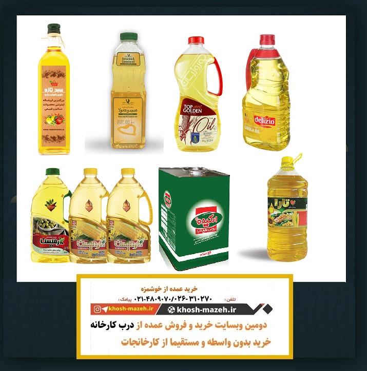 قیمت روغن کلزا فله