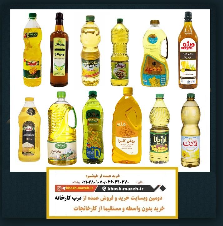 قیمت روغن کلزا