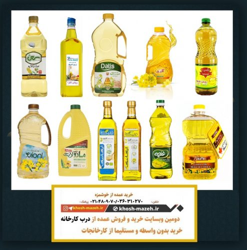 قیمت روز روغن کلزا