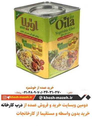فروش و قیمت روغن حلب 16 کیلویی