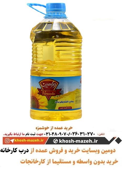 خرید عمده روغن حلب 17 کیلویی