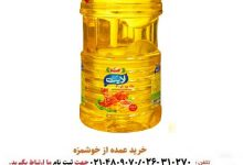 قیمت روز روغن مایع