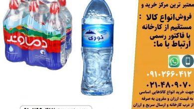 صادرات آب معدنی