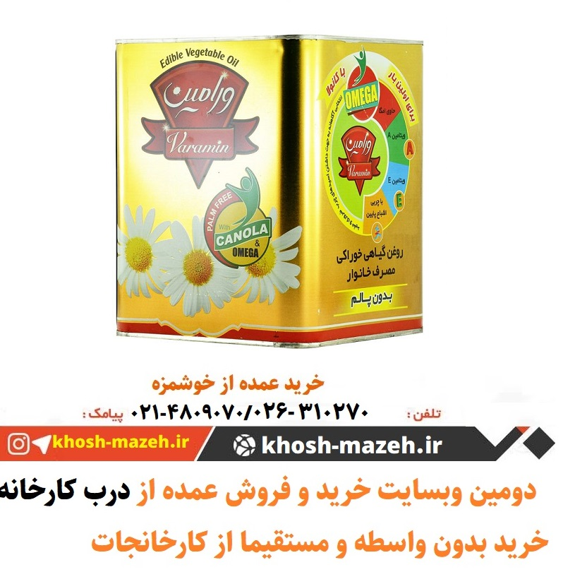 قیمت روغن حلبی 5 کیلویی از کارخانه