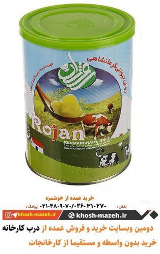 قیمت روغن حیوانی امروز