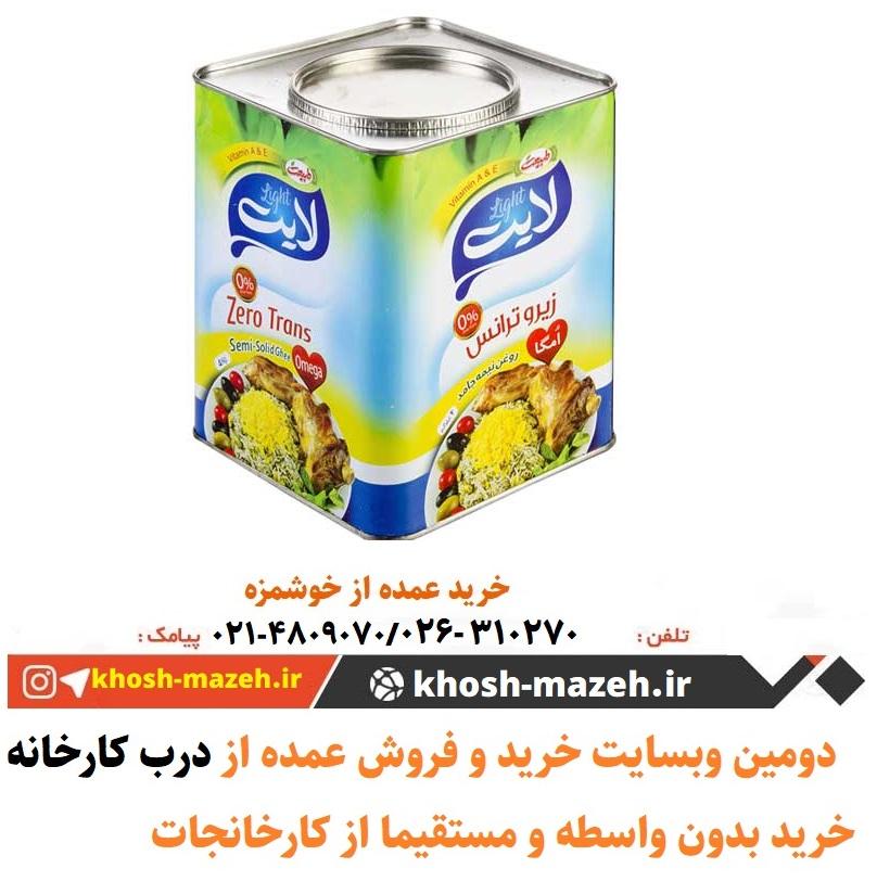 فروش و قیمت روغن حلبی 5 کیلویی از کارخانه