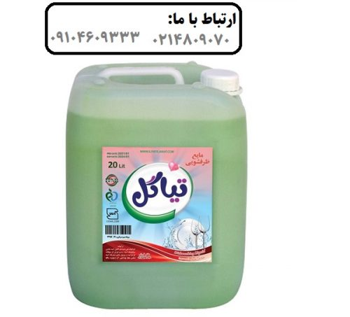 صادرات مایع دستشویی تیاگل