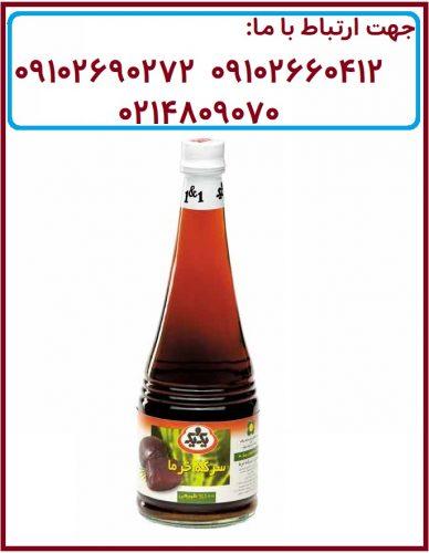 خرید عمده عسل خرما ارزان