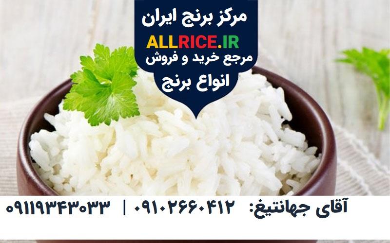 قیمت برنج فجر درجه یک