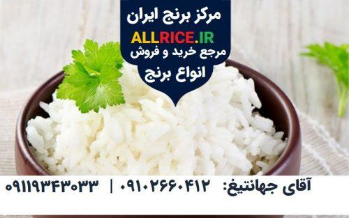 قیمت برنج فجر گیلان