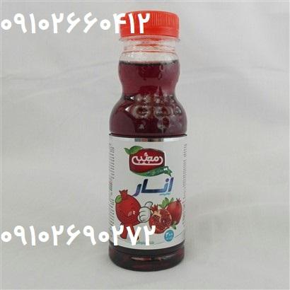 قیمت نوشیدنی مجتبی